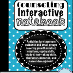 Counselor Keri Interactive Notebook